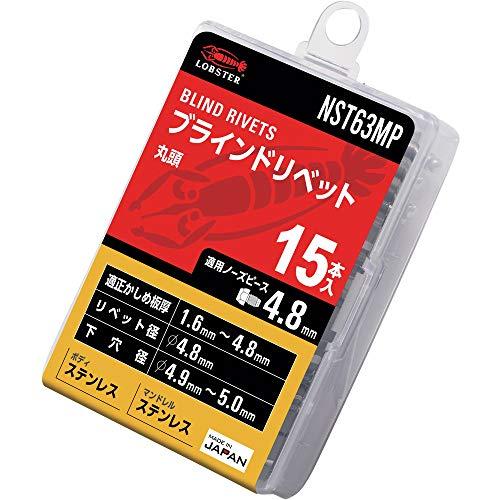 ロブテックス(エビ) ブラインドリベット エコパック ステンレス/ステンレス 6-3 (15本入) NST63MP