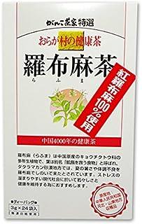 がんこ茶家 おらが村の健康茶 羅布痲(ラフマ)茶 3g×24袋