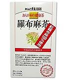 がんこ茶家 おらが村の健康茶 羅布麻茶 3g×24袋