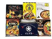 北海道 スープカレー詰め合わせ B 有名スープカレーセット 6個 北海道ギフト