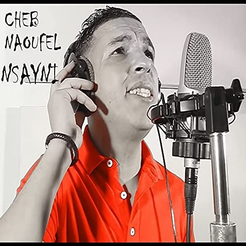 Cheb Naoufel