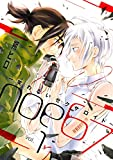 noe67~笑わないセクサロイド~ 分冊版 : 1 (コミックマージナル)