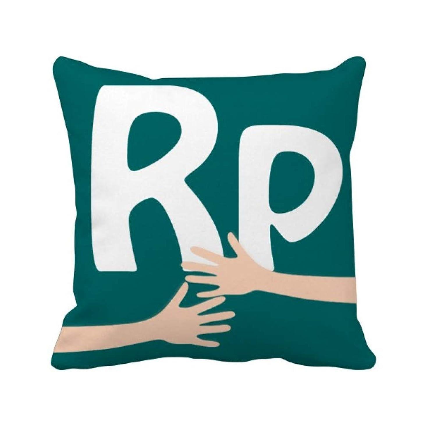 カリキュラム不幸トリップインドネシア通貨記号 枕カバーを放り投げてハグスクエア 50cm x 50cm