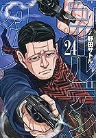 ゴールデンカムイ 24 (ヤングジャンプコミックス)