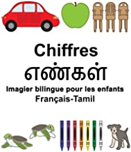 Amazon in: French - Tamil Books: Books