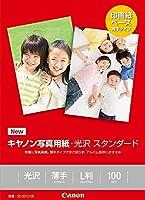 キヤノン 写真用紙 光沢スタンダード 100枚 L判 SD-201L100 【まとめ買い3冊セット】