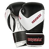 Amber Boxing Gloves