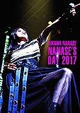 NANASE'S DAY2017[DVD]