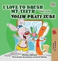 I Love to Brush My Teeth (English Croatian Bilingual Children's Book) (English Croatian Bilingual Collection)