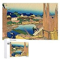 INOV 富士山 眺め36+02 ジグソーパズル 1000ピース 名画 パズル デコレーション 大人向け 75cm*50cm 壁飾り インテリア 大人の玩具 減圧玩具 ストレス解消 家族 お家で遊び