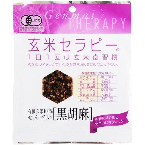 有機玄米セラピー黒胡麻 30g