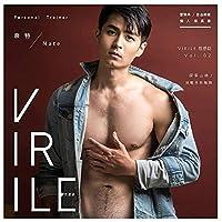 台湾最新男性写真集「VILIRE 2」