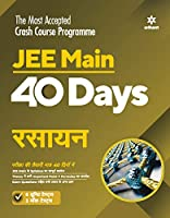 40 Days JEE Main Rasayan 2021