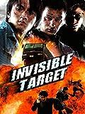 Invisible target (Punto de impacto)