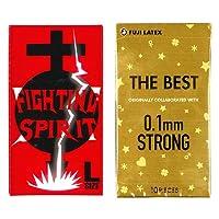 ザ・ベスト コンドーム 0.1mmストロング 10個入 + FIGHTING SPIRIT (ファイティングスピリット) コンドーム Lサイズ 12個入