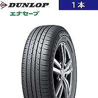 ダンロップ(DUNLOP) サマータイヤ ENASAVE RV504 225/60R17 99H 324227.0 新品1本