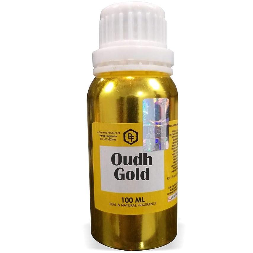 面倒バブル遡るParagフレグランスOudhゴールドアター100ミリリットル(男性用アルコールフリーアター)香油  香り  ITRA