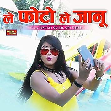 Le Photo Le Janu (Rajasthani)