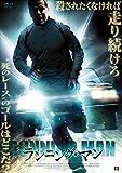 ランニング・マン[DVD]