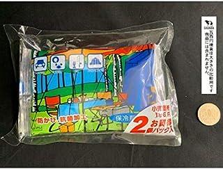保冷剤 防カビ・抗菌加工 2個入