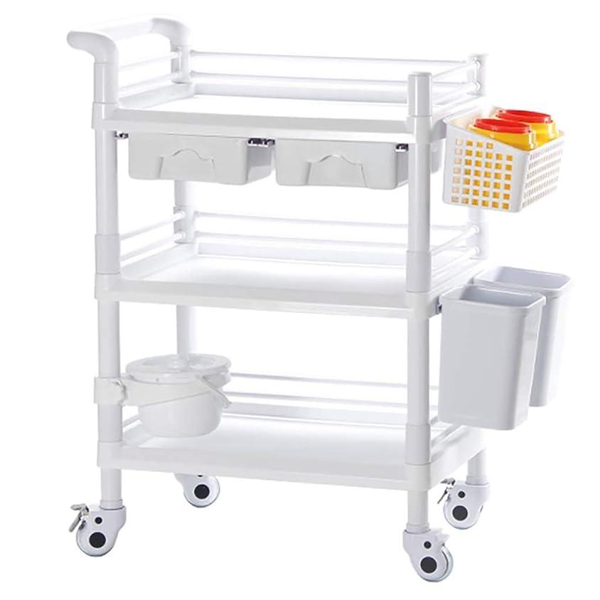 たるみ是正する挑む美容院のトロリー、器械のトロリー三層用具のカートの医学のトロリー棚、65 * 45 * 98cm