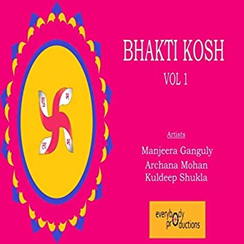 Bhakti Kosh, Vol. 1