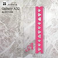 SCG08 Galaxy A32 スマホケース カバー トランプ(帯) ピンク×クリア 【対応機種:Galaxy A32 SCG08】【アルファベット [Y]】