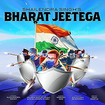 Shailendra Singh's Bharat Jeetega