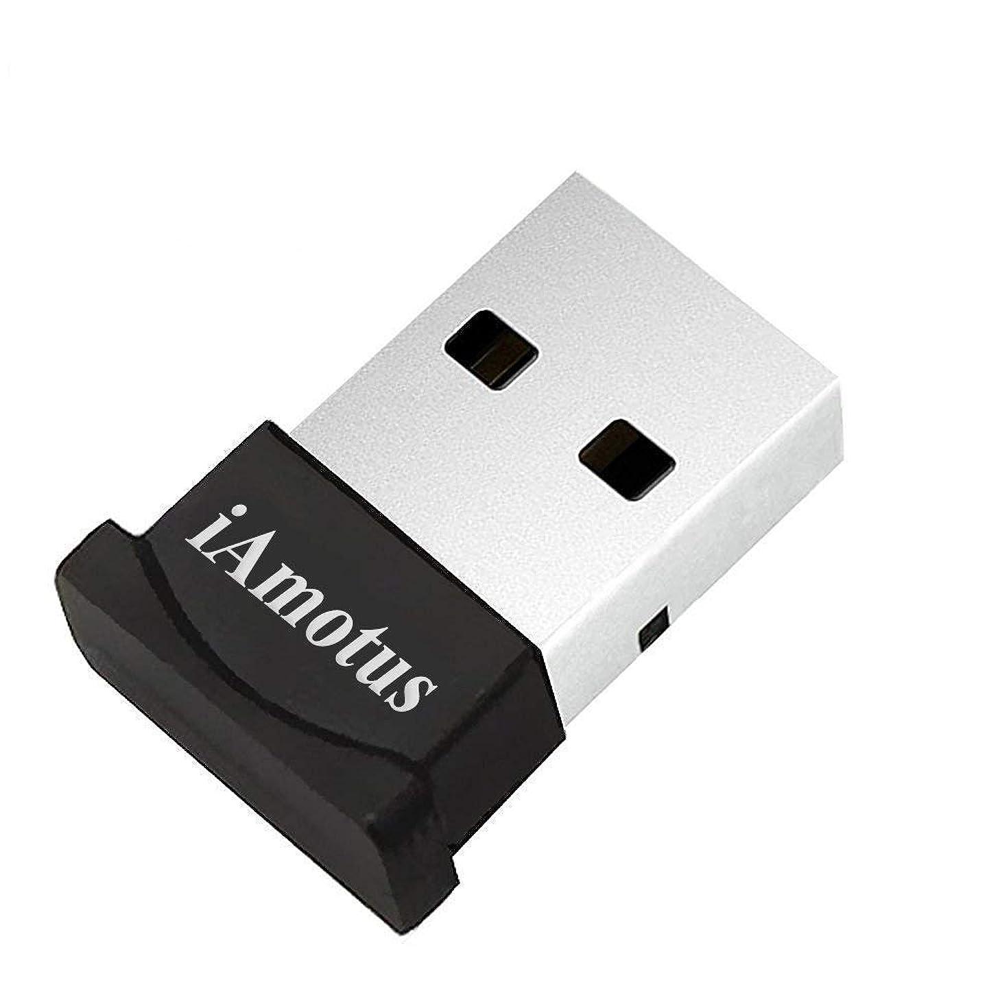 ジーンズ不屈給料QueenDer BluetoothアダプタのCSR4.0低電力プラグアンドプレイブルートゥースUSBドングル EDRリモートワイヤレスレシーバーステレオヘッドセットノートパソコンのデスクトップと互換性のあるWindows 10、8.1、8、7、XP、Vista