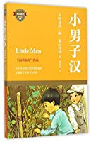 Litte Men (Chinese Edition)