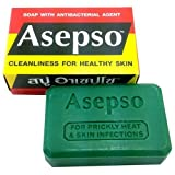 'BestThaiComplex' Asepso Antibacterial Agent Soap 2.8 Oz / 80 G (Pack of 2) from Thailand