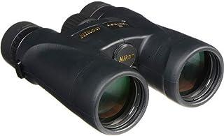 Nikon Monarch 5 Binocular