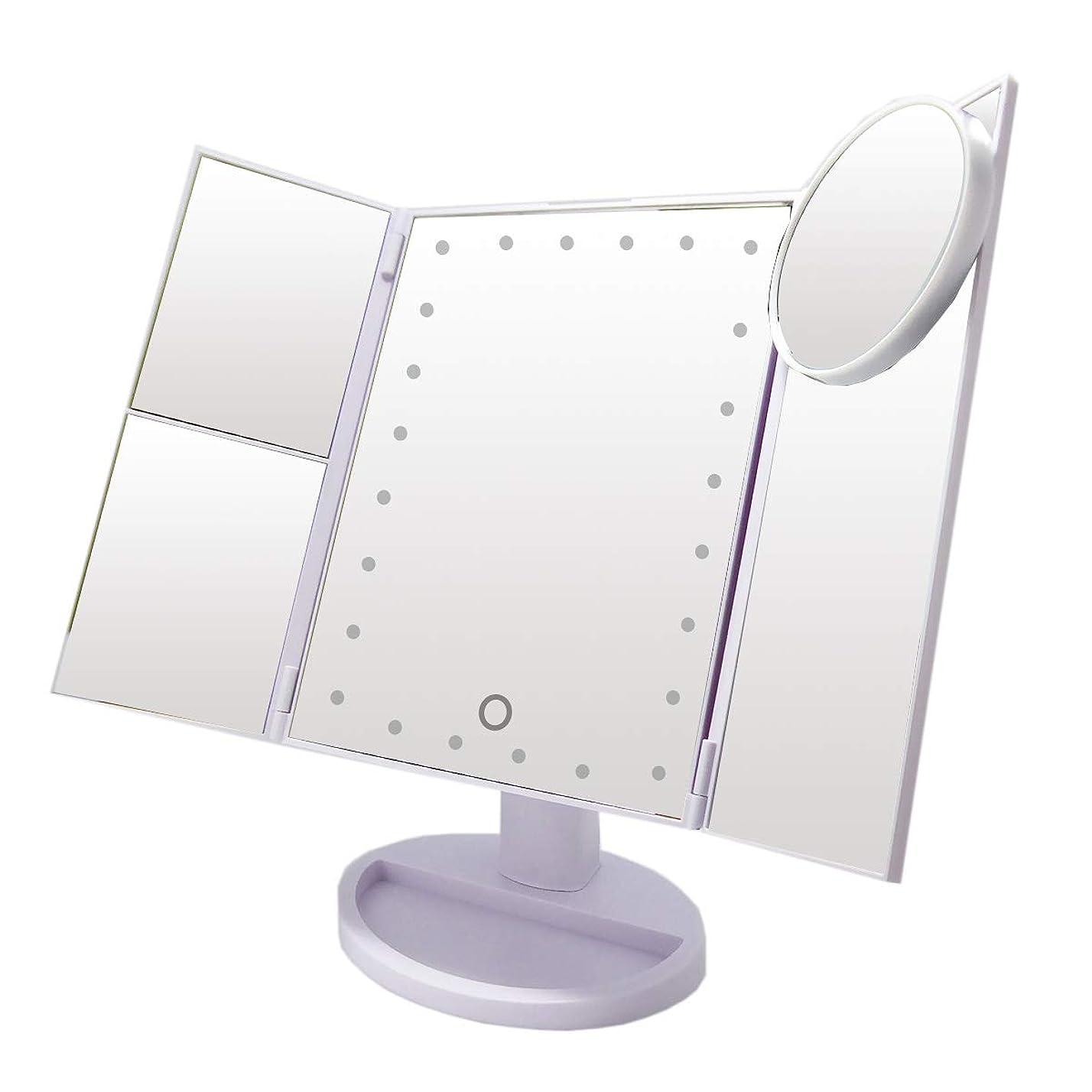クラウンリラックス航空機La Curie LED付き三面鏡 卓上スタンドミラー 化粧鏡 LEDライト21灯 2倍&3倍拡大鏡付き 折りたたみ式 スタンド ミラー タッチパネル 明るさ 角度自由調整 12ヶ月保証&日本語説明書 (ホワイト) LaCurie009