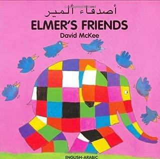 Best elmer hide and seek Reviews