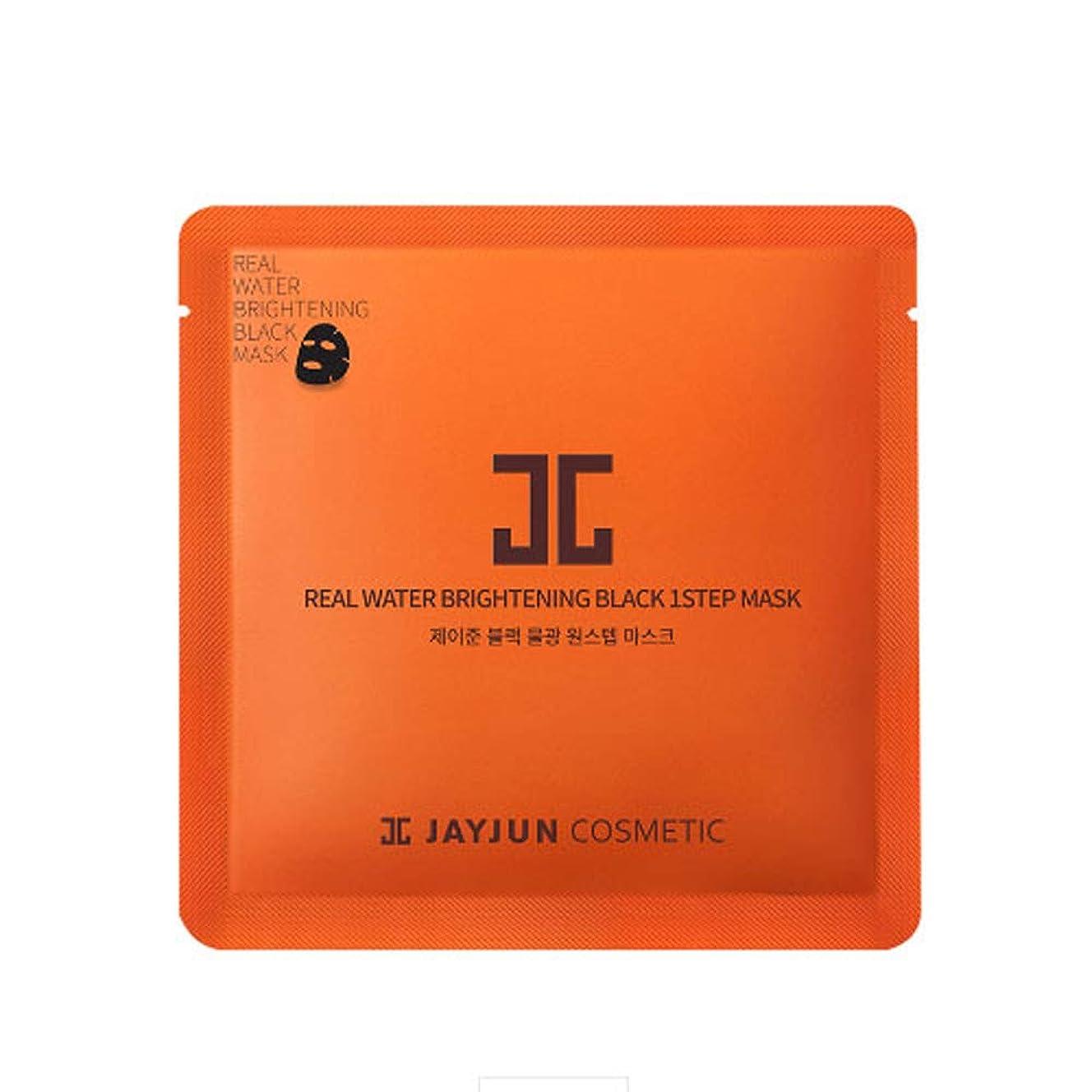 Jayjun(ジェイジュン) ブラックツヤ感(ムルガン)ワンステップマスク5枚セット