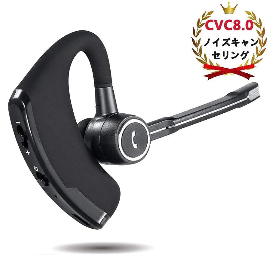 【2019進化版CVC8.0ノイズキャンセリング】Bluetooth ヘッドセット 日本語音声 DUTISON Bluetooth 4.1 片耳 ハンズフリー通話 イヤホン 耳掛け型 マイク内蔵 左右耳兼用 高音質 各種類設備に対応 日本語説明書付き