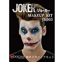 【日本限定】ジョーカーキット JK003