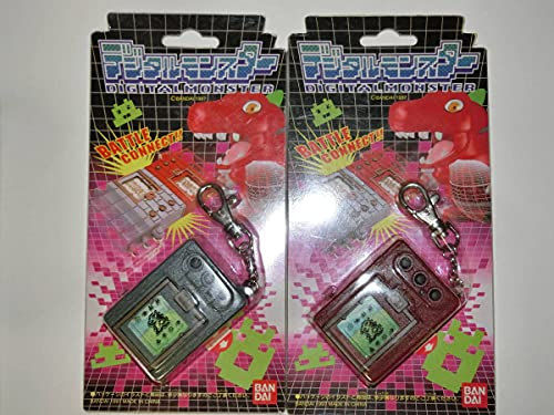 未開封 デジタルモンスター ver.1 グレー ブラウン セット 初代 デジモン 茶色 灰色 ver.20thではありません 未使用