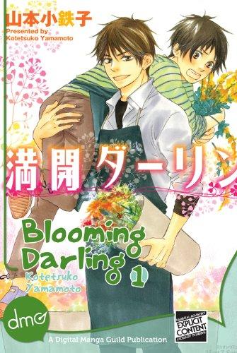 Blooming Darling Vol. 1 (Yaoi Manga) (English Edition)