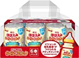 ほほえみ らくらくミルク 240ml×6本 [液体ミルク]