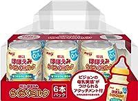 明治 ほほえみ らくらくミルク 240ml(専用アタッチメント付き) 常温で飲める液体ミルク 【0ヵ月から】 ×6本 [0か月]