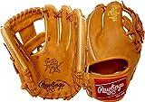 "Rawlings Horween Heart of The Hide 11.5"" Baseball Glove"