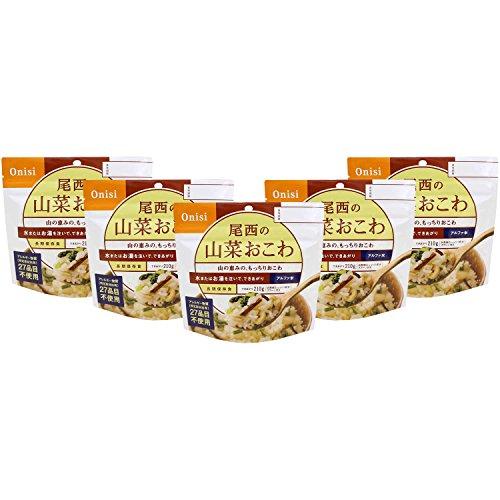 尾西食品 アルファ米 山菜おこわ100g×5食