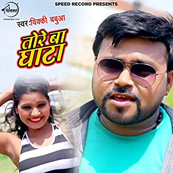 Tore Ba Ghata - Single