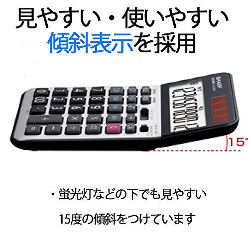 シャープ実務電卓抗菌ナイスサイズタイプEL-N942CX