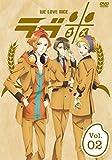 ラブ米-WE LOVE RICE- 2巻[DVD]