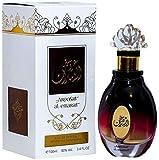 Perfume Aroosat Al Emarat Eau de Parfum de Larga Duración Arabe Oriental 100 ml de Bergamota y Vainilla