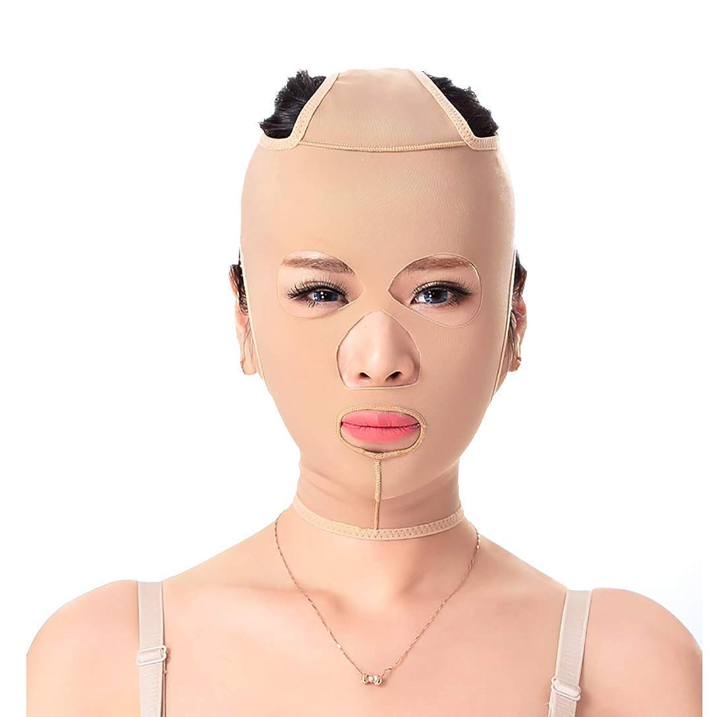 習熟度カトリック教徒咽頭スリミングベルト、二重あごの引き締め顔面プラスチック顔アーティファクト強力な顔の包帯を脇に持ち上げるパターンを欺くためのフェイシャルマスク薄いフェイスマスク(サイズ:XXL),M