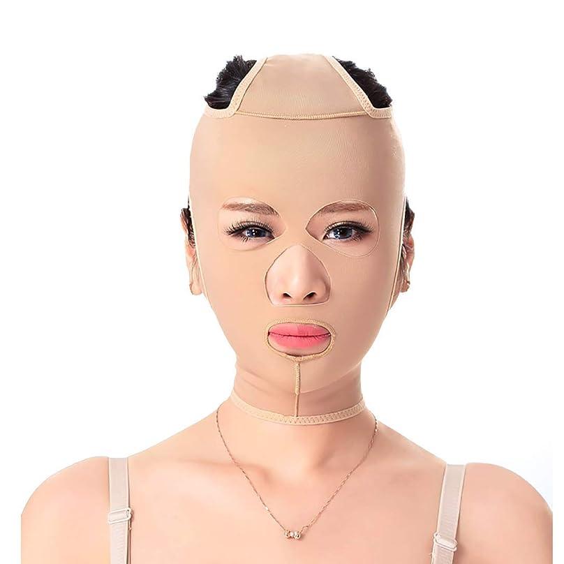 特徴フォーク勇敢なスリミングベルト、二重あごの引き締め顔面プラスチック顔アーティファクト強力な顔の包帯を脇に持ち上げるパターンを欺くためのフェイシャルマスク薄いフェイスマスク(サイズ:XXL),XXL