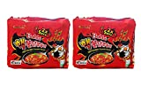 Samyang 2X Spicy Hot Chicken Flavor Ramen, 10 Pack (140 Grams Each)